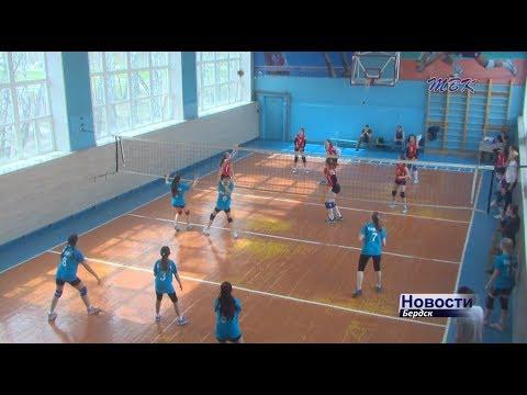 В Бердске прошел междугородний турнир по волейболу
