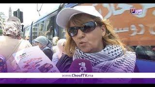 بكل حرقة..مغربية تدعو من مسيرة فلسطين لمقاطعة التمور الاسرائيلية بالمغرب | خارج البلاطو