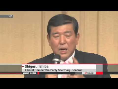 Ishiba calls for restart of nuclear power plants