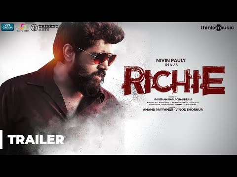 Richie Trailer