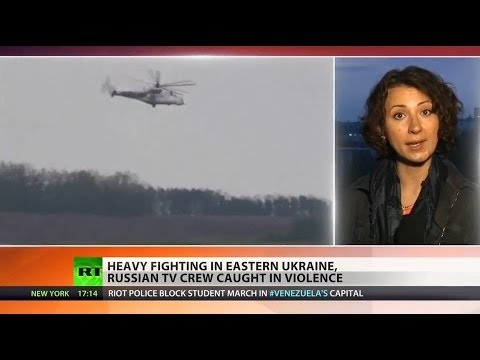 Ukraine used UN-marked helicopters in fights in the East
