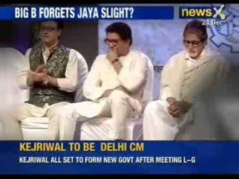 Raj Thackeray, Amitabh Bachchan share dias in Mumbai, end 5-year tiff - NewsX