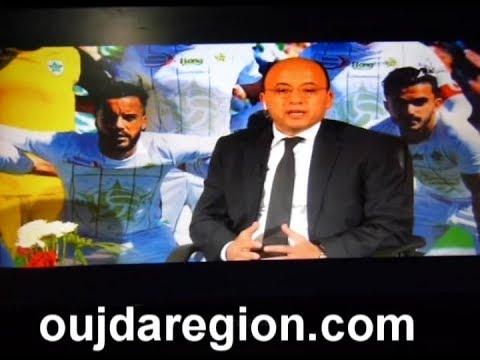 فيديو..نائب رئيس مولودية وجدة الأستاذ خليل متحد ضيفا على برنامج العالم الرياضي وهذا ما صرح به
