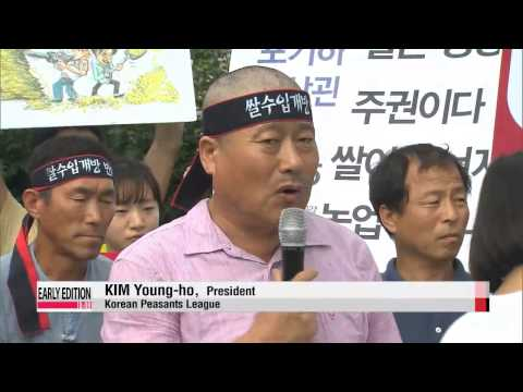 Early Edition 18:00  Korea will scrap rice-import caps starting next year...