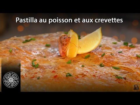 Choumicha : Pastilla au poisson et aux crevettes à la Chermoula (VF)