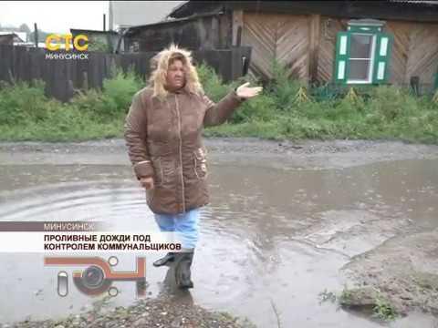 Проливные дожди под контролем коммунальщиков