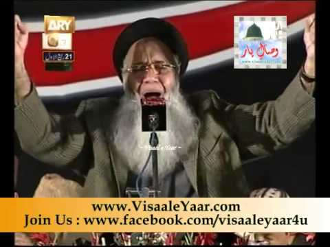Urdu Naat( Ye To Karam Hai)Abdur Rauf Rufi 2nd Feb 2013 At Islamabad.By Visaal