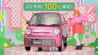 Kyary Pamyu Pamyu ♪ 100% no Jibun ni ☆ SUZUKI MR Wagon CM - 4 Patterns