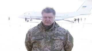 Заява Президента України з приводу ситуації в Дебальцевому