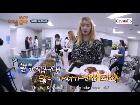 [Engsub] Channel SNSD - Yoona' Nyam Nyam TV