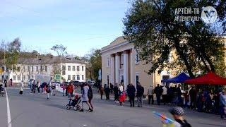 Посёлок Артёмовский отметил юбилей