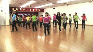 Cha Cha Espana (Spain)Line Dance (Demo & Teach)