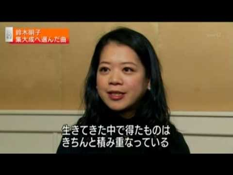 Akiko Suzuki - Interview and Skater's news