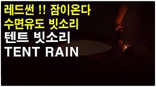 Дъждовен вятър - 10 часа дълбок сън asmr