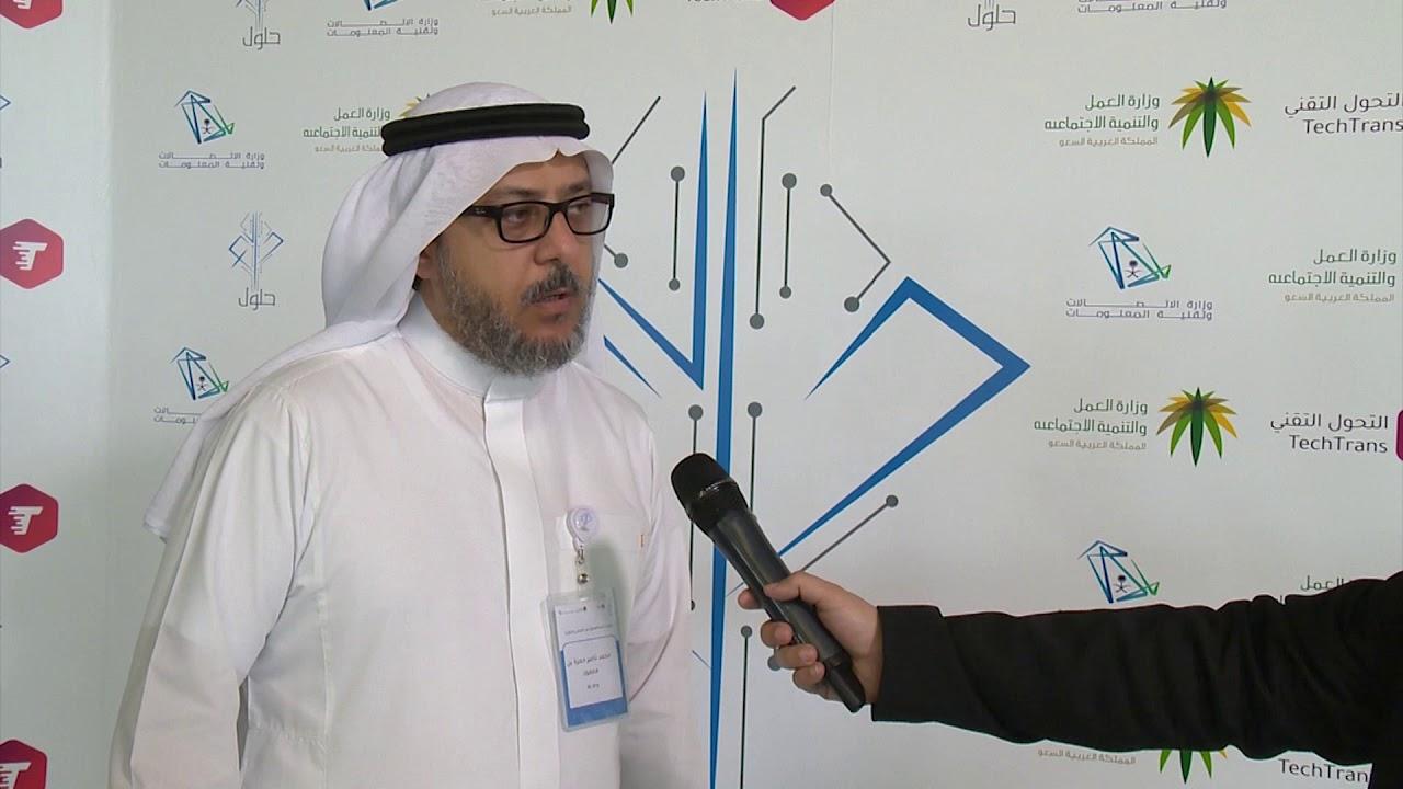 أ. محمد ناصر