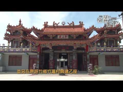 高雄市8棵百年老樹故事-正榕(影片長度:4分18秒)