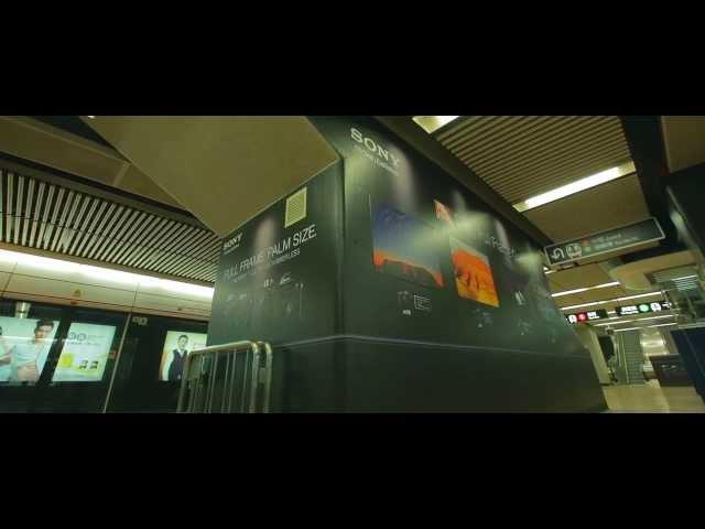 Sony Full Frame Gallery | 港鐵月台Sony全片幅相片集精華片段