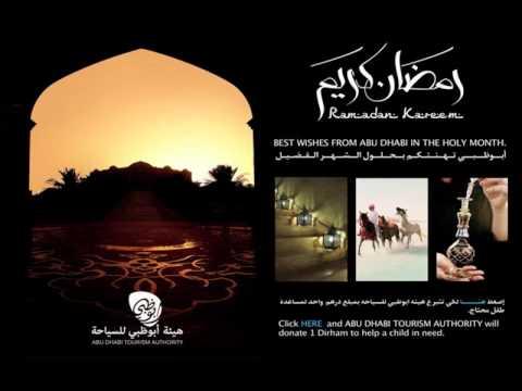Abu Dhabi Tourism ecard