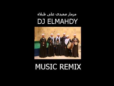 مزمار صعيدى على طبله شرقى dj elmahdy