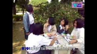 บูรณาการใช้สื่อMV Karaokeกับวิชาภาษาไทย โดย นร หนองไผ่ สพม 40