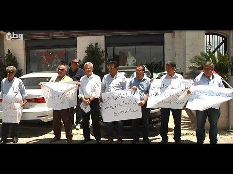حضور باهت للقوى الوطنية والاسلامية أمام البيت الامريكي في رام الله