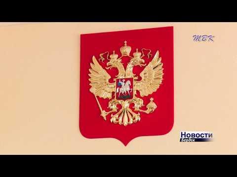 В Бердске продолжаются судебные слушания по делу бывшего директора МУП «КБУ» Александра Кожина