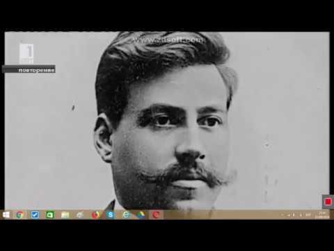 4 Февруари 1872 г. – роден е Гоце Делчев, български революционер