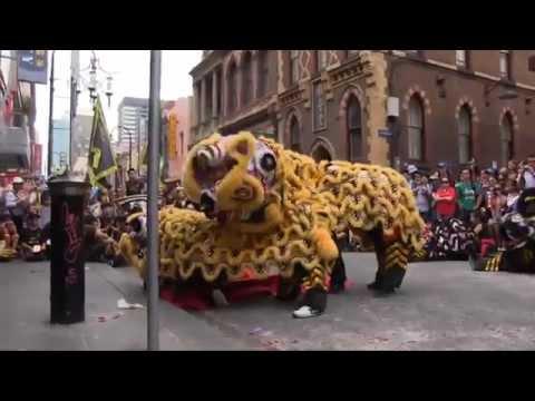 Liên hoan múa lân sư rồng tại Trung Quốc