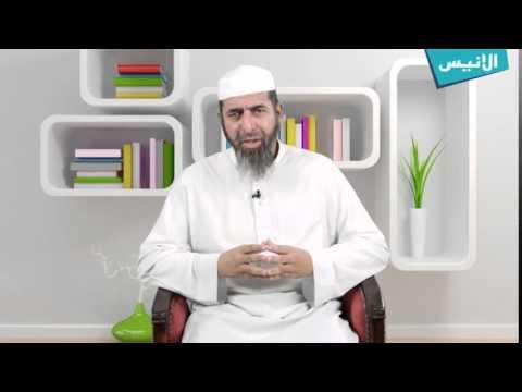 ح01 تربية الأولاد في الإسلام | د. محمد حاج عيسى