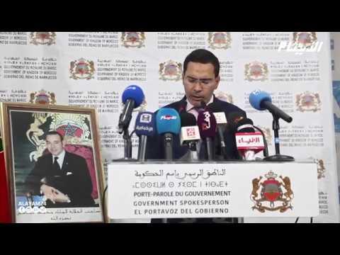 الخلفي يتحدث عن خارطة الفقر بالمغرب