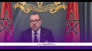 هــام للمغاربة.. خطاب العرش يوم الأحد في هذا التوقيت | زووم