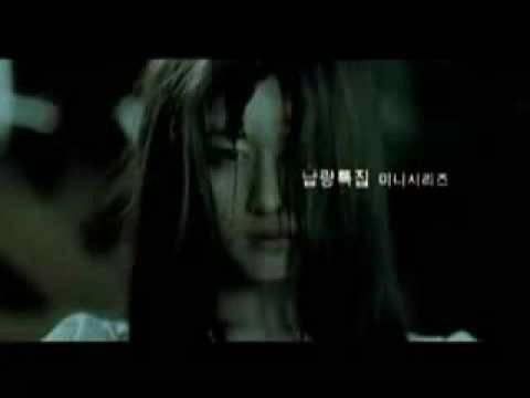 [Trailer] MBC