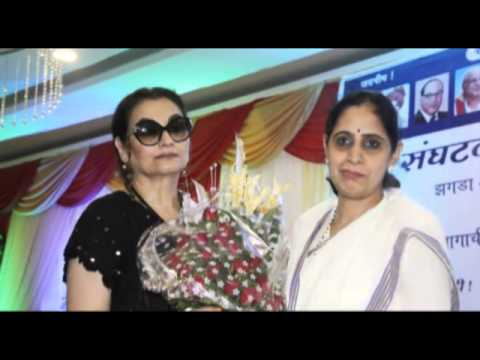 Pushpa Milind Bhole appointed at a President of Mumbai Pradesh Mahila Bahujan Samaj Party (BSP)