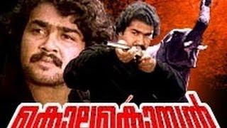 Kolakomban (1983) Malayalam Full Movie