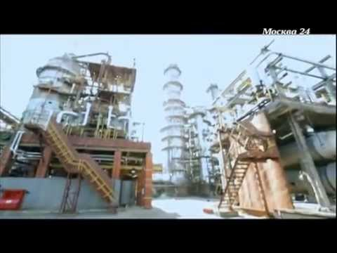 Euro 5 fuel production at Moscow refinery (Moscow 24)