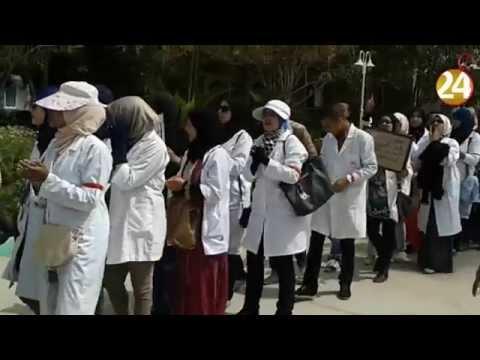 وقفة جهوية للطلبة الممرضين بتيزنيت