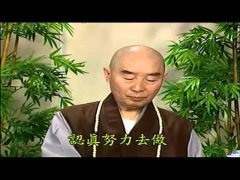Thái Thượng Cảm Ứng Thiên (Tập 43 Và 44)