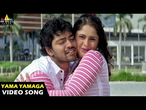 Yama Yamaga Video Song - Bommana Brothers Chandana Sisters (Naresh, Farzana)