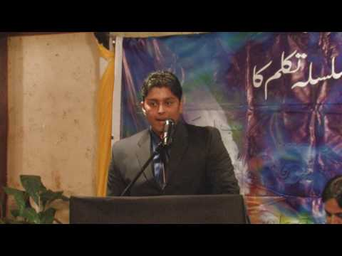 Wajahat Ali Abbasi Speaks on his 2nd Book's Fucntion PART 2 of 2