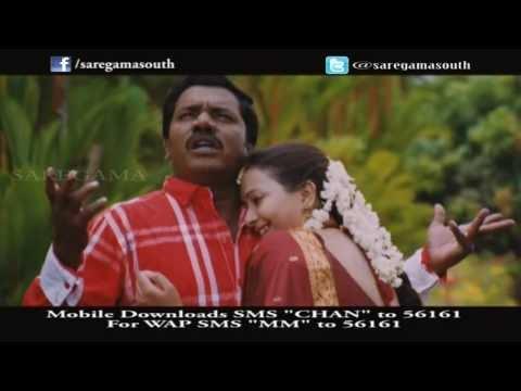 Yaarodi (Full Song): Chandhamama