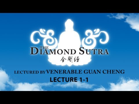 [English] Diamond Sutra Lecture 1 [1/3]