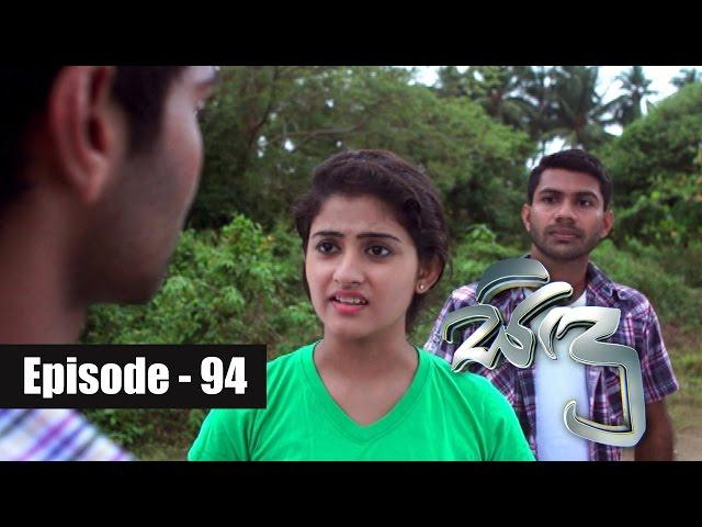 Sidu Episode 94