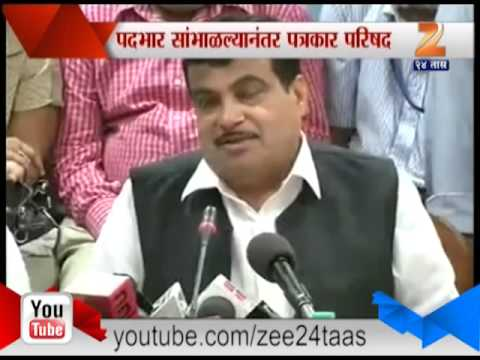 Zee24Taas: nitin gadkari on toll and road management