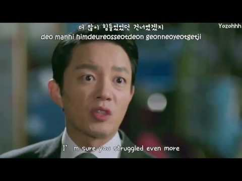 Taemin (SHINee) - Steps (발걸음) FMV (Prime Minister and I OST)[ENGSUB + Romanization + Hangul]
