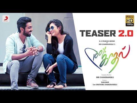 100% Kadhal Teaser 2.0 (Tamil)