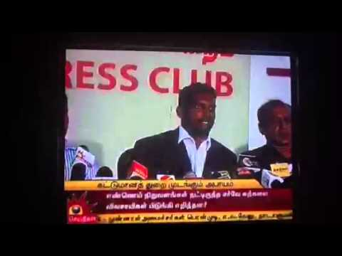 Press meet for sand issue kalaignar tv 7-12-2013