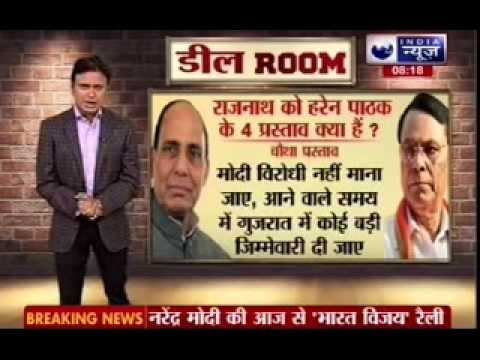 Deal Room: Rebel Harin Pathak meets Rajnath Singh