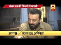 Sanjay Dutt begins shooting for Bhoomi after release from ..