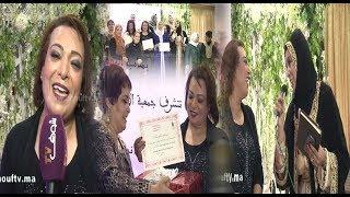 تكريم خاص للممثلة المغربية بشرى أهريش بمسقط رأسها بسلا | خارج البلاطو