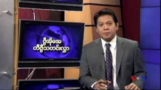 Burmese TV Update - 03-11-2014